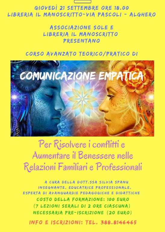 Locandina Corso CE Manoscritto 2017